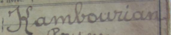 Nom Kambourian manuscrit de la main de Roupen Kambourian, cousin de mon grand-père